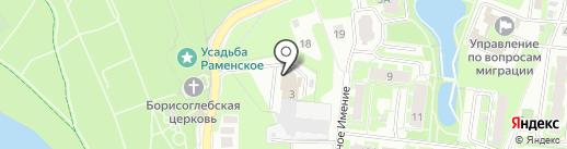 Банк Возрождение, ПАО на карте Раменского