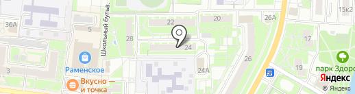 МосОблЕИРЦ на карте Раменского