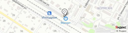 Хмельное депо на карте Раменского
