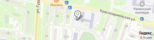 Средняя общеобразовательная школа №1, МОУ на карте Раменского