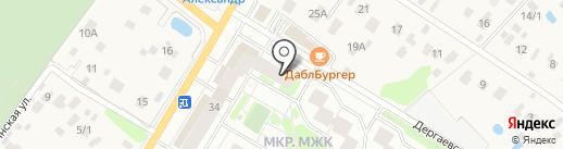Стоматолог и Я на карте Раменского