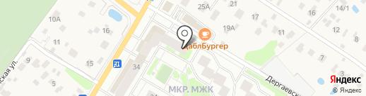 Only You на карте Раменского