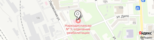 Тульский областной наркологический диспансер №1 на карте Новомосковска