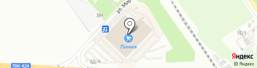 Магазин мужского белья на карте Новомосковска