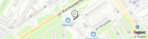 Космос на карте Новомосковска