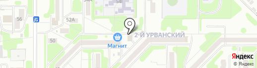 Кулинар на карте Новомосковска