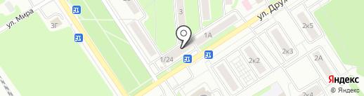 Фотостудия на карте Новомосковска