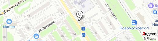 Магази мебели на карте Новомосковска
