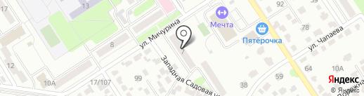 Славянские Кухни на карте Новомосковска