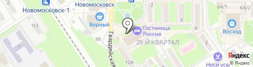 Магазин одежды, обуви и посуды на карте Новомосковска