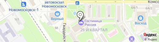 IP Цифровая точка на карте Новомосковска