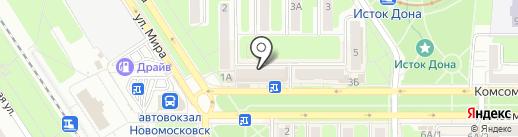 Магазин бижутерии на карте Новомосковска