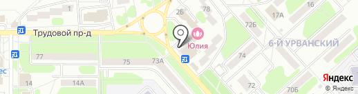 А 5 мебель на карте Новомосковска