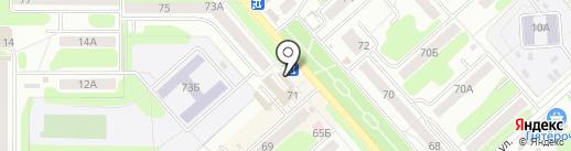 Модный уголок на карте Новомосковска