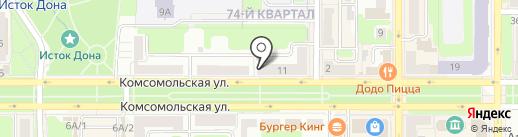 Westland на карте Новомосковска