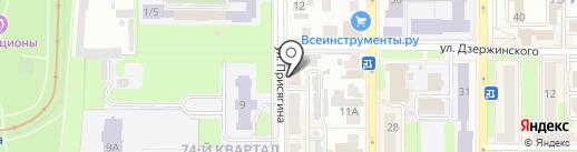 ПримаВера на карте Новомосковска