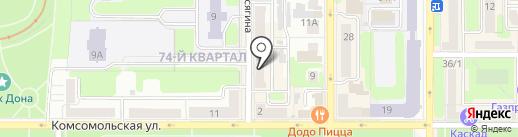 Стоматология на Присягина на карте Новомосковска