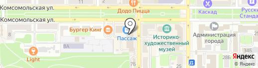 Л`Этуаль на карте Новомосковска