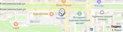 Империя золота на карте Новомосковска