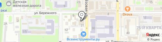 Позитроника на карте Новомосковска