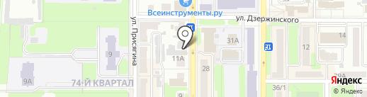 Маркер на карте Новомосковска