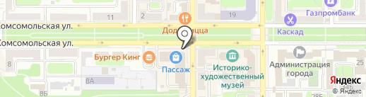 СТИЛЬПОИНТ на карте Новомосковска