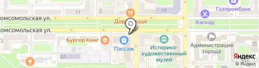 El coffee на карте Новомосковска