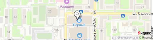 Мир 5d кино на карте Новомосковска