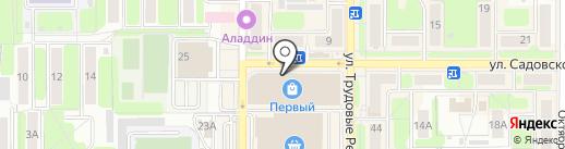 Mai Cai на карте Новомосковска