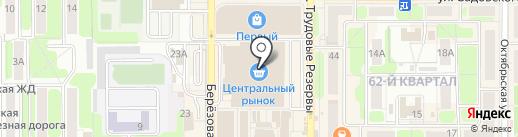 Ивановский текстиль на карте Новомосковска