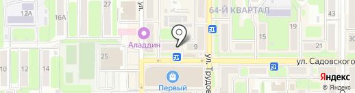 Milavitsa на карте Новомосковска