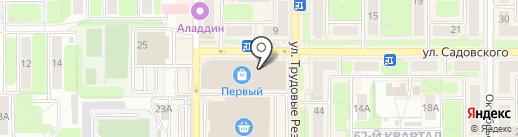 PANDORA на карте Новомосковска