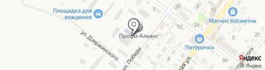 Профи-Альянс на карте Ахтырского