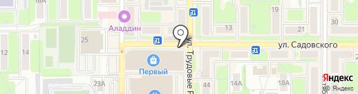 Сутеки на карте Новомосковска