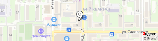 Nota-Vi Art на карте Новомосковска