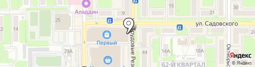 Магазин подарков на карте Новомосковска