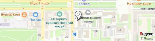 Фирма по продаже стоматологических материалов на карте Новомосковска