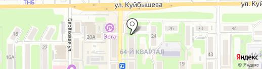 Мастерская по ремонту телефонов на карте Новомосковска