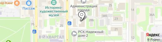 TianDe на карте Новомосковска