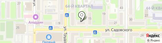 Элен на карте Новомосковска
