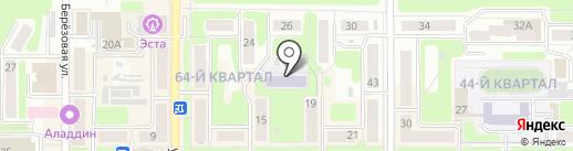 Детский сад №20 на карте Новомосковска