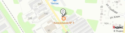 Хинкальная №1 на карте Новомосковска