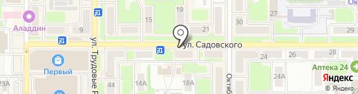 Гелиос на карте Новомосковска