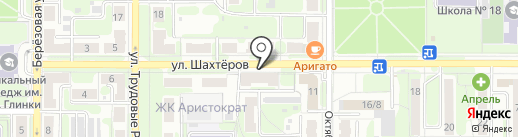 Wildberries на карте Новомосковска