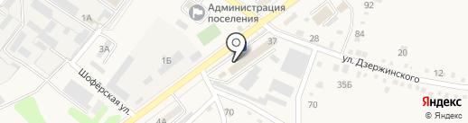Магнит Косметик на карте Ахтырского