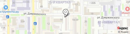 Н-Регион Медиа на карте Новомосковска