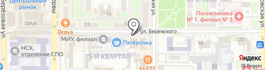 Офисмаг на карте Новомосковска