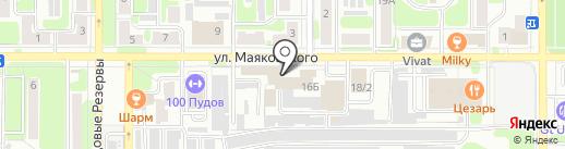 АвтоКИТАЙ на карте Новомосковска