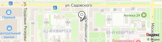 Epatage на карте Новомосковска