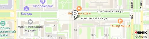 Платежный терминал, Сбербанк, ПАО на карте Новомосковска